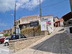Geplaveide weg Manolates - Eiland Samos - Foto van De Griekse Gids