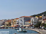 Kleurrijk Vathy (Samos stad) - Eiland Samos - Foto van De Griekse Gids